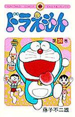 Doraemon 30 Manga
