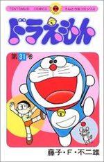 Doraemon 31 Manga