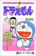 Doraemon 33 Manga
