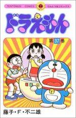 Doraemon 37 Manga