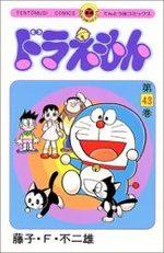 Doraemon 43 Manga