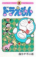 Doraemon 44 Manga