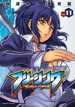 Freezing 11 Manga