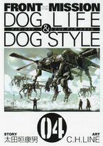Front Mission Dog Life and Dog Style 4 Manga