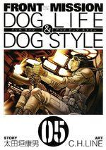 Front Mission Dog Life and Dog Style 5 Manga