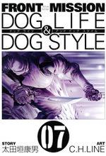 Front Mission Dog Life and Dog Style 7 Manga