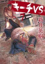 Ki-itchi VS 7