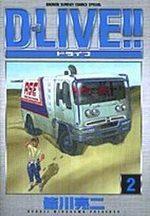 D-Live!! 2 Manga