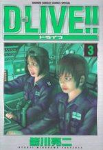 D-Live!! 3 Manga
