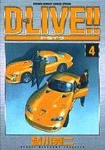 D-Live!! 4 Manga