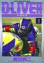 D-Live!! 5 Manga