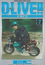 D-Live!! 7 Manga
