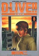 D-Live!! 8 Manga
