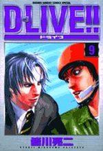 D-Live!! 9 Manga