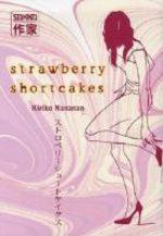 Strawberry Shortcakes 1 Manga