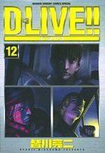D-Live!! 12 Manga