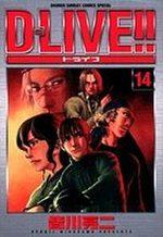 D-Live!! 14 Manga