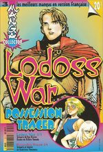 Chroniques de la Guerre de Lodoss - La Dame de Falis 3 Manga