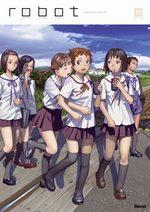 Robot 10 Manga