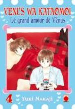 Venus Wa Kataomoi - Le grand Amour de Venus 4