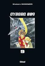 Cyborg 009 # 9