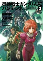 Mobile Suit Gundam Uc # 3