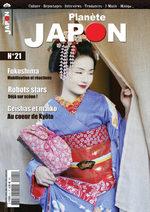 Planète Japon 21 Magazine