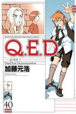 Q.E.D. - Shoumei Shuuryou 40 Manga