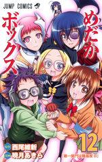 Medaka-Box 12 Manga