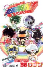 Reborn! 36 Manga