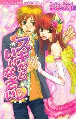 Dis moi que tu m'aimes 1 Manga