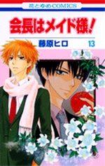 Maid Sama 13 Manga