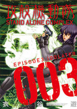 Ghost in The Shell - Stand Alone Complex 3 Manga