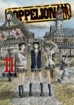 Coppelion 11 Manga