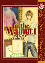 In the Walnut 1