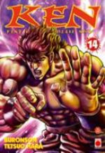 Ken, Fist of the Blue Sky 14