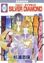 Silver Diamond 24