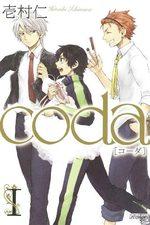 Coda 1 Manga