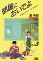 Uchi ni oideyo 3 Manga