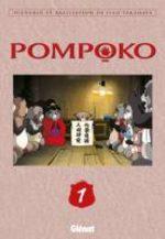 Pompoko 1