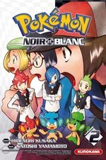 Pokémon Noir et Blanc T.2 Manga