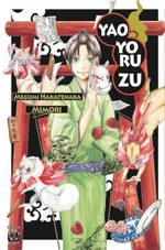 Yaoyorozu 1 Manga