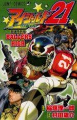 Eye Shield 21 Ballers High 1 Fanbook