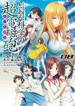 A Certain Scientific Railgun 8 Manga