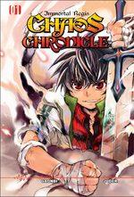 Chaos Chronicle : Immortal Regis 1 Manhwa