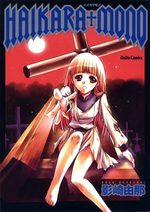 Haikara-mono 1 Manga