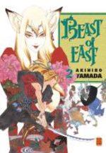 Beast of East 2 Manga