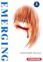 Emerging 2 Manga