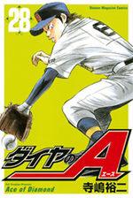 Daiya no Ace 28