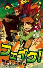 Yellow Tanabe - Tanpenshû - Fake! 1 Manga